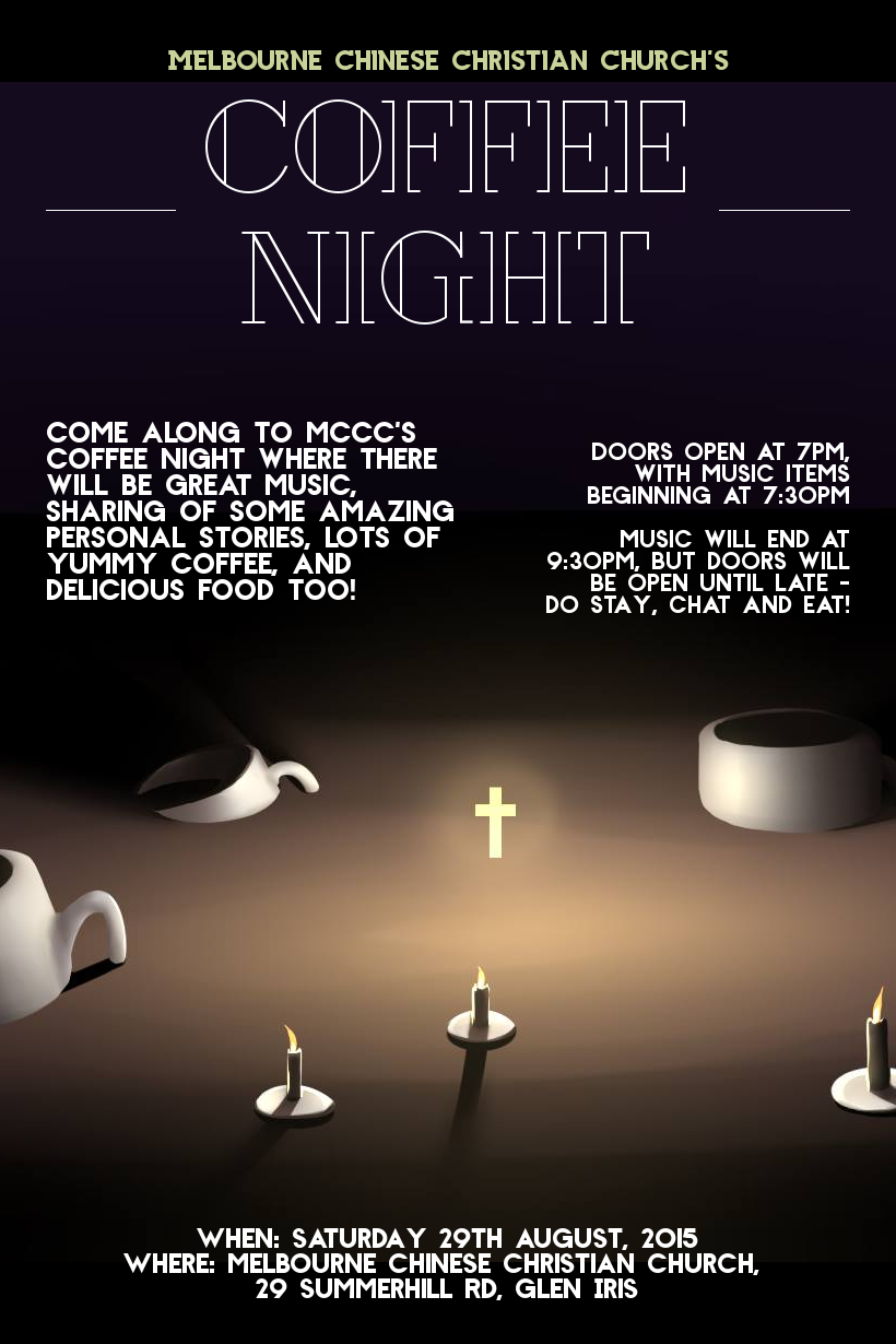 CoffeeNight2015_Flyer_v1.2